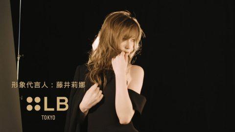 ::LB Tokyo Smudge Gel Eyeliner ver.1